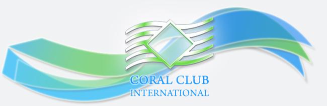 Catalogul produselor Coral CLub
